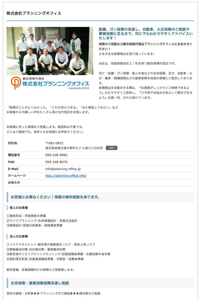 スクリーンショット(2015-01-09 10.44.38)